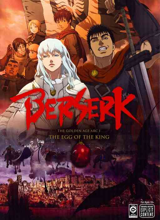 BERSERK:GOLDEN AGE ARC I EGG OF THE K BY BERSERK (DVD)